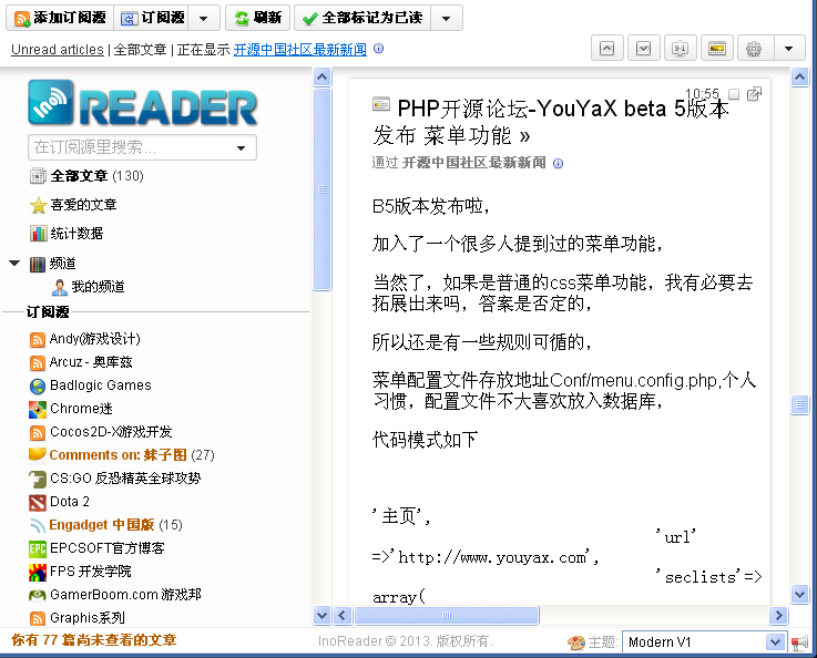 inoreader2.png